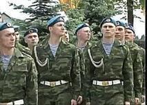 Скачать песню служи солдат минусовка